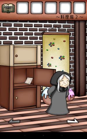 Th 脱出ゲーム ヘンゼルとグレーテル お菓子の家から脱出    攻略 lv10 3