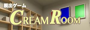 Cream room