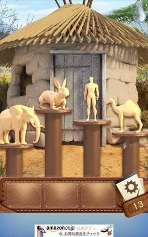 Th 脱出ゲーム Escape World Travel 攻略 lv13 54