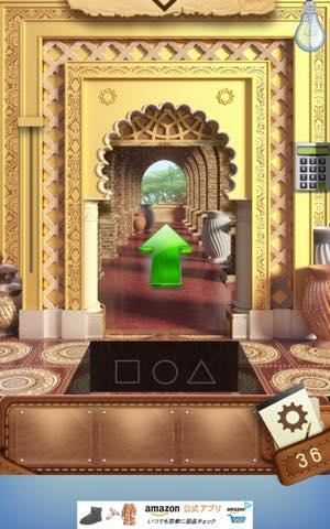 Th 脱出ゲーム Escape World Travel 攻略 脱出ゲーム Escape World Travel 攻略 lv36 8