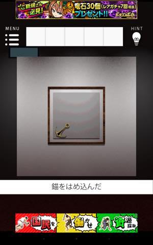 Th 脱出ゲーム Gallery   攻略 lv12 2