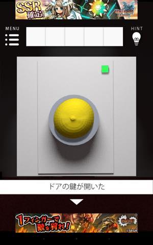 Th 脱出ゲーム Gallery   攻略 lv13 8