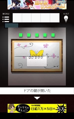 Th 脱出ゲーム Gallery   攻略 lv16 7