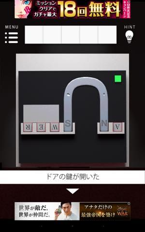 Th 脱出ゲーム Gallery   攻略 lv6 4