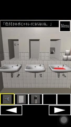 Th 脱出ゲーム女子トイレからの脱出 攻略 2201