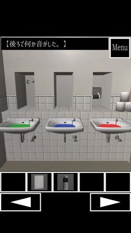 Th 脱出ゲーム女子トイレからの脱出 攻略 2203