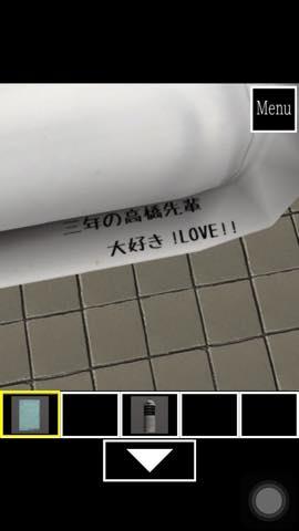 Th 脱出ゲーム女子トイレからの脱出 攻略 2211