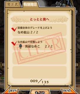 Th 2270