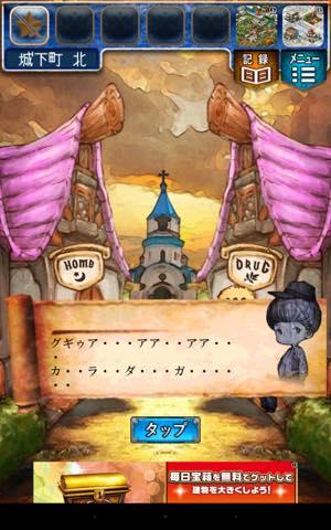 Th 脱出ゲーム RPGからの脱出    攻略 lv17 0