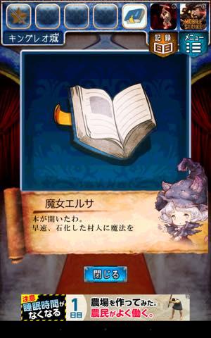 Th 脱出ゲーム RPGからの脱出    攻略 lv17 5