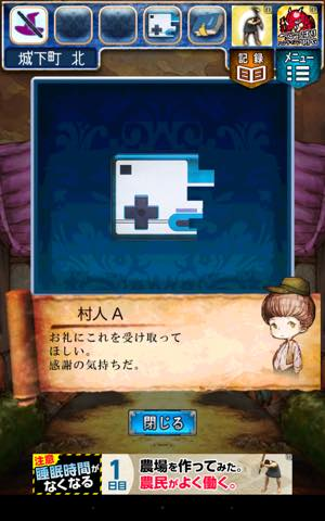 Th 脱出ゲーム RPGからの脱出    攻略 lv17 8