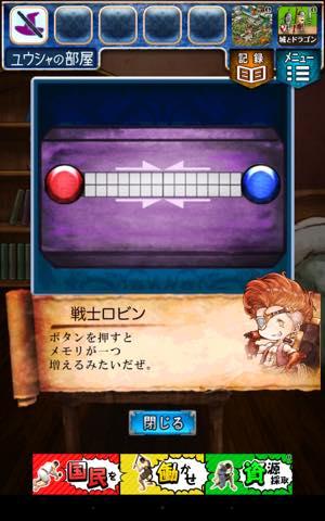 Th 脱出ゲーム RPGからの脱出    攻略 lv21 2