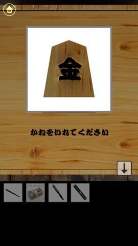 Th 脱出ゲーム 三重塔 その1 攻略 2388