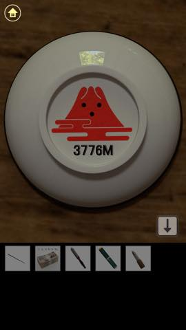 Th 脱出ゲーム 三重塔 その1 攻略 2396