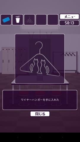 Th  脱出ゲーム 楽屋からの脱出 アイドル監禁×密室脱出 lv2 4