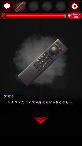Th  脱出ゲーム ひとりかくれんぼ-暗闇からの脱出-   lv2 4