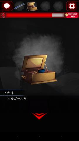 Th  脱出ゲーム ひとりかくれんぼ-暗闇からの脱出-   lv3 8