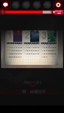 Th  脱出ゲーム ひとりかくれんぼ-暗闇からの脱出-   lv4 4