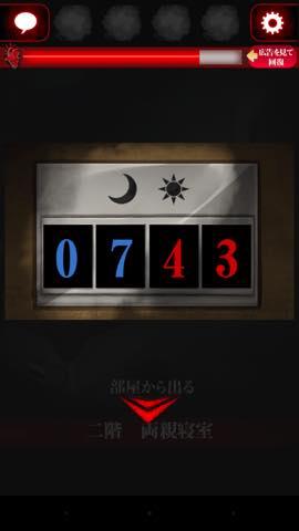 Th  脱出ゲーム ひとりかくれんぼ-暗闇からの脱出-   lv4 5