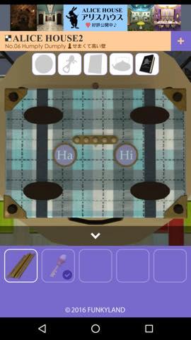 Th 脱出ゲーム アリスハウス2 攻略 lv6 7