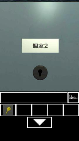 Th 脱出ゲーム 男子トイレからの脱出  攻略 23