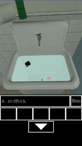 Th 脱出ゲーム 男子トイレからの脱出  攻略 28