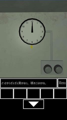Th 脱出ゲーム 男子トイレからの脱出  攻略 4