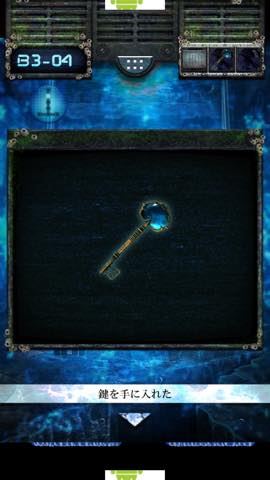 Th 脱出ゲーム 海底神殿からの脱出 攻略 lv16 5