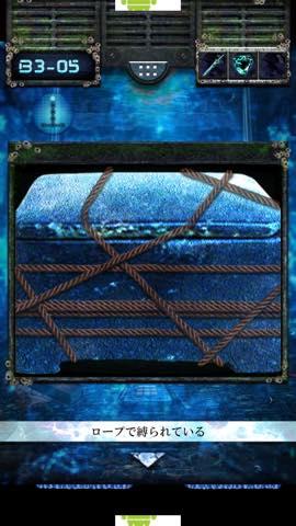 Th 脱出ゲーム 海底神殿からの脱出 攻略 lv17 2
