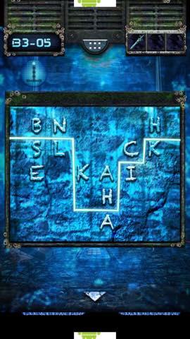 Th 脱出ゲーム 海底神殿からの脱出 攻略 lv17 6