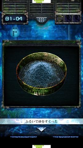 Th 脱出ゲーム 海底神殿からの脱出 攻略 lv4 2