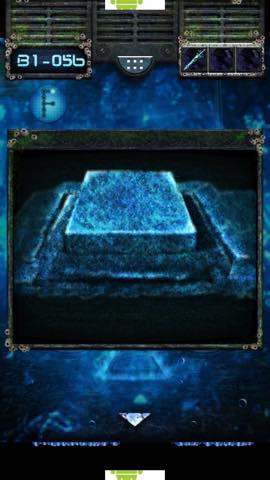Th 脱出ゲーム 海底神殿からの脱出 攻略 lv5 3