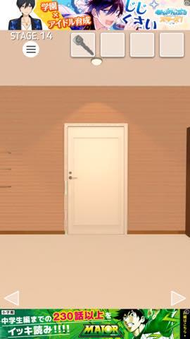 Th 脱出ゲーム Night Room   攻略 lv14 7