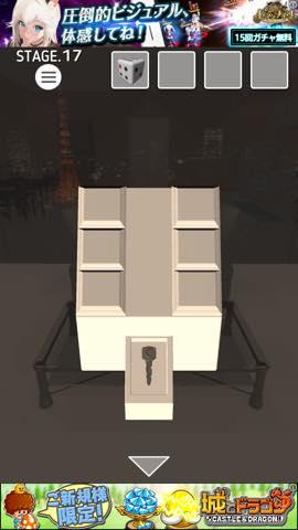 Th 脱出ゲーム Night Room   攻略 lv17 7