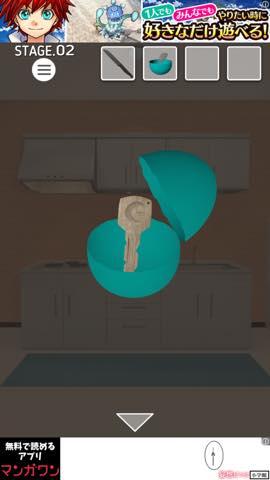 Th 脱出ゲーム Night Room   攻略 lv2 4