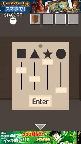 Th 脱出ゲーム Night Room   攻略 lv20 9