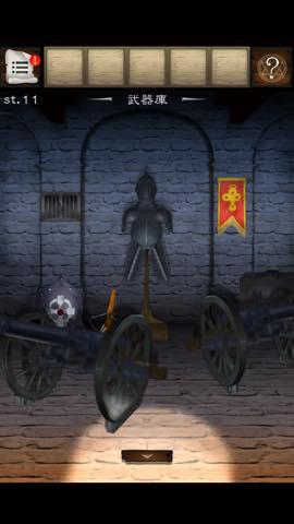 Th 脱出ゲーム 古城からの脱出!  攻略 lv11 2