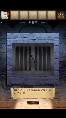 Th 脱出ゲーム 古城からの脱出!  攻略 lv11 5