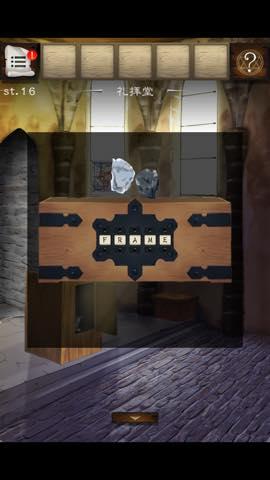 Th 脱出ゲーム 古城からの脱出!  攻略 lv16 3
