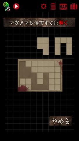 Th 脱出ゲーム 廃病院からの脱出 無影灯  攻略 63