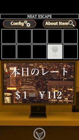 Th 脱出ゲーム夜景の見えるレストラン 攻略 5