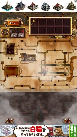 Th 脱出ゲーム 地下機関からの脱出 攻略 lv8 0