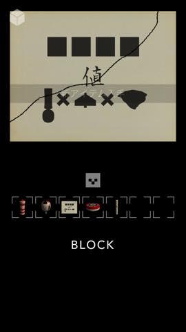 Th 脱出ゲーム ブロック   攻略 1635
