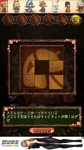 Th 脱出ゲーム 巣穴からの脱出  攻略 lv19 2