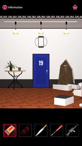 Th  脱出ゲーム  ゴルゴ13 DOOORS(Doors) 攻略 3155
