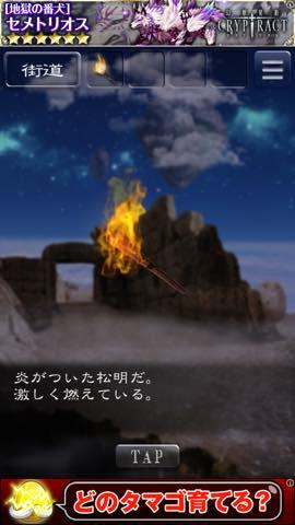 Th  脱出ゲーム 天空島からの脱出 攻略 lv22 0