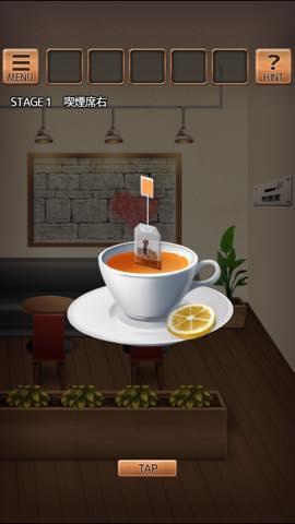 Th 脱出ゲーム 気まぐれカフェの謎解きタイム 攻略 lv1 2