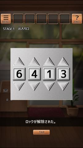 Th 脱出ゲーム 気まぐれカフェの謎解きタイム 攻略 lv1 4
