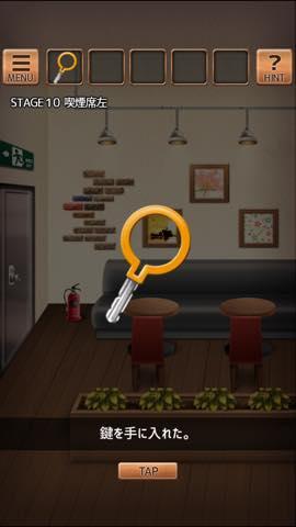 Th 脱出ゲーム 気まぐれカフェの謎解きタイム 攻略 lv10 4