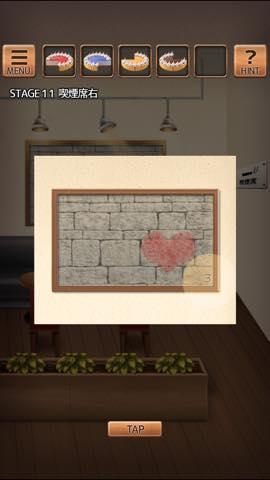 Th 脱出ゲーム 気まぐれカフェの謎解きタイム 攻略 lv11 1